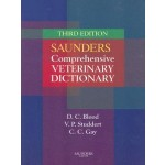 Saunders Comprehensive Veterinary Dictionary (Soft Cover)